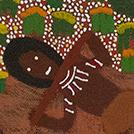 My Country - © Michelle Lion Kngwarreye